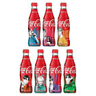 BTS Coca Cola Coke Contour Glass Bottle Limited Special Edition BangtanBoys $20.49 USD on eBay
