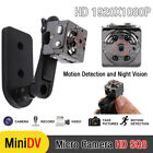 1080P Mini Spy Camera Motion Detection Hidden DV DVR Nanny Cam IR Night Vision