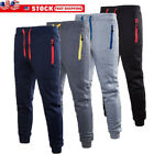Mens Sport Pants Long Trousers Tracksuit Gym Fitness Workout Joggers Sweatpants
