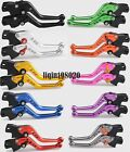 147  Brake Clutch Levers for Triumph SPEED TRIPLE 1050/R TIGER 800 THRUXTON $18.94 USD on eBay