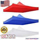 Внешний вид - TOP🔥EZ Up Canopy Top Replacement Patio Outdoor Sunshade Tent Cover For 10x10ft