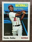 2019 Topps Heritage High Number Short Prints SP ~ Pick your Card on Ebay