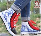 Anime Gintama, cosplay, high-top reflective canvas shoes, sports shoes