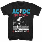 ACDC Tokyo Japan Tour 81 Men's T Shirt Rock Band Concert Merch Live performance image