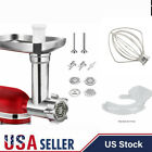 Meat Grinder Attachment For KitchenAid Stand Mixers 6 Wire Whip & Pouring Shield