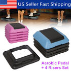 16'' Aerobic Step 4 Risers Fitness Exercise Stepper Cardio Workout Pedals US A image