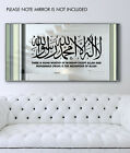 Kalima Islamic Wall Stickers Kalima Islamic Wall Art Murals Islamic Calligraphy
