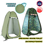 Outdoor Portable Outdoor Shower Bath Changing Fitting Room Tent Shelter Toilet