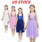 US Girls Ballet Dress Latin Gymnastics Sequined Dance Skirts Wide Straps Costume