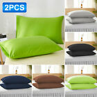 Set of 2 Standard Size Pillowcases Soft Gentle Bedding Pillow Case Covers Set