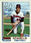 1982 Topps Traded BB Card #s 1-132 +Rookies (A0314) - You Pick - 10+ FREE SHIP