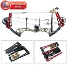 Archery Pro Compound Hand Bow Kit Press String Changer Alloy Adjust Tools 2021