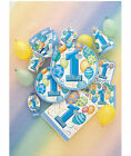 1st Birthday Boy Party Tableware & Decorations, First No 1  Party Supplies
