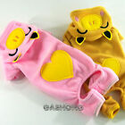 Dog&Cat Clothes Pig Costume Jumpsiuts Thick All-in-One Hodie_H302