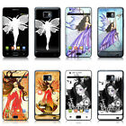 Ultra Thin Cast Vinyl Decal Skin Sticker For Samsung Galaxy S2 SII i9100 Gloss