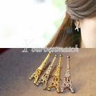 NEW!!! Fashion Women Ladies Vintage Eiffel Tower Ear Stud Earrings Gold Silver