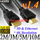 2M/3M/5M/10M/20M HDMI v1.4 1.4 GOLD CABLE f 3D LED LCD FULL HD TV HDTV DVD 1080p
