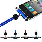 iKross Touch Screen Stylus W/ Dust Cap & Neck Strap For iPhone 4S Touch 4 Nano 6