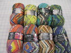 1 skein Opal sock yarn Hundertwasser # 1 -75% wool 25% nylon superwash 100g 450y