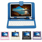"iRulu 7"" Google Android 4.2 Capacitive Tablet 8GB Dual Camera + Keyboard"