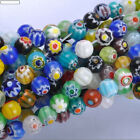 Top Quality Mixed Round MILLEFIORI Glass BEADS - Choose 4MM 6MM & 8MM 10MM 12MM
