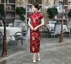 UK Stock Cherry Blossom Chinese Long Evening Party Vintage Dress Cheongsam