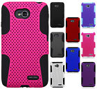 LG Optimus L70 MESH Hybrid Silicone Rubber Skin Phone Cover + Screen Protector
