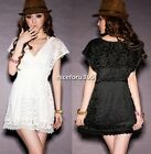 Sexy Ladies Women White Floral Lace Short Sleeve Bodycon Party Evening Dress