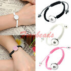 1X Braid Cord Rope Bracelet fit Buckle Charms Snap Button Beads Jewelry DIY Gift