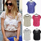 Womens Floral Semi Sheer Shirt Sleeve T-Shirt Lace Crochet Top Blouse Reliable