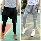 CHIC Casual Men's Trousers Solid Color Baggy Sports Harem Long Pants Slacks - CB