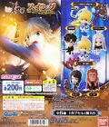 Bandai Fate Stay Night Zero Vol 1 Keychain Key Chain Swing Figure