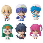 Megahouse Magi The Labyrinth of Magic Aladdin`s Fortune Chara Figure