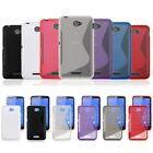 S Line Soft TPU Gel Silicone Back Case Cover Skin for Sony Xperia E4 / E4g / Z4