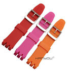 New Soft Rubber multicolors unisex watch band watch strap for SWATC- 17mm 19mm