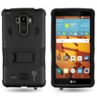 For LG G Stylo Case - Hybrid Tough Soft Kickstand Protective Phone Armor Cover