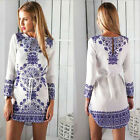 Rare NEW Womens Summer Loose Floral Long Sleeve Beach Maxi Mini Shirt Dress