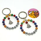 Children In Need Pudsey Blush Charity Bear Bag Charm Keyring Any Name + Sticker