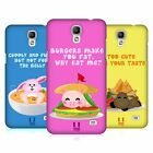 HEAD CASE DESIGNS ANIMAL GOURMET HARD BACK CASE FOR SAMSUNG PHONES 4