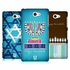 HEAD CASE DESIGNS HANUKKAH HARD BACK CASE FOR SONY PHONES 4