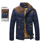 Men's Best Stylish Slim Warm Sweatshirt Zipper Coat Jacket Outwear Sweater New