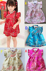 Baby Toddler Girl 2016 Qipao Chinese Traditional Silk Pink Top Dress Outfit Set