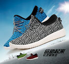 NEW MENS RUNNING YEEZY BOOST TRAINERS FITNESS GYM SPORTS LACE UP SHOES