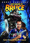 My Name Is Bruce  DVD Bruce Campbell   FREE POSTAGE