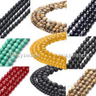 """15.5""""L Lava Rock Jade Matte Agate Turquoise Gems Loose Beads Jewelry DIY Gift"""