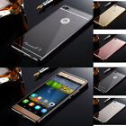 Fashion Mirror Cover Luxury Aluminum Metal Surface Back Case Cover For Huawei P8