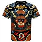 Chinese Dragon T-Shirt  Ancient Tapestry design All Over print Tattoo Art