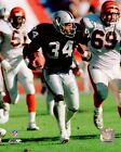 Bo Jackson Oakland Raiders NFL Action Photo (Select Size)