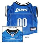 Detroit Lions NFL Pet Dog Game Jersey (All Sizes)