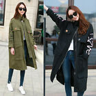 Women's Cotton Windbreaker Jacket Outwear Trench Long Coat Fashion Army Green